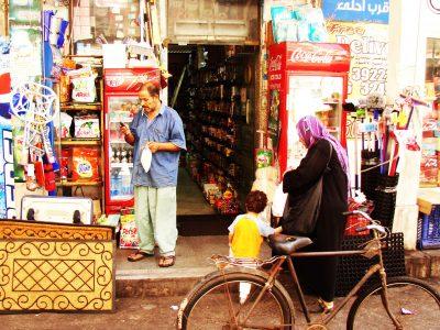 Zarpou Port Said (EGY) 🇪🇬